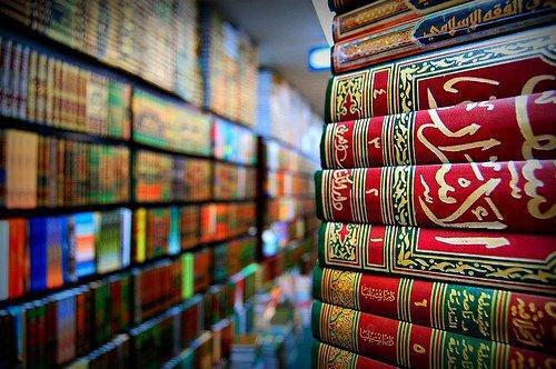 perdre du poids islam